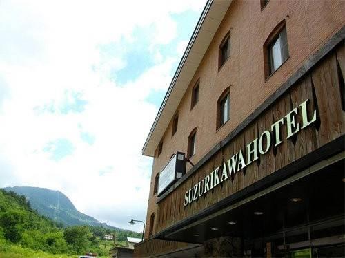 (RYOKAN) Suzurikawa Hotel