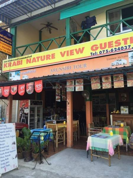 Hotel Krabi Nature View Guesthouse