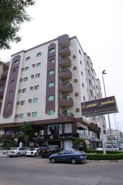 Hotel Qasr Al Hamra Al Jamjoom