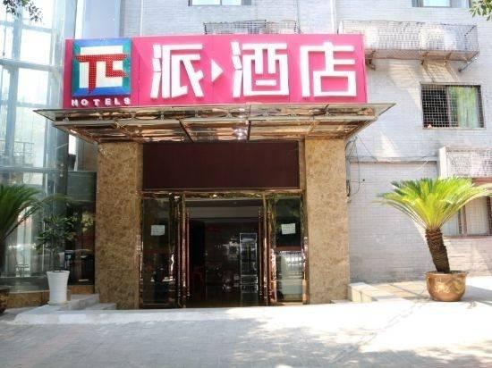 Rui Heng Hotel