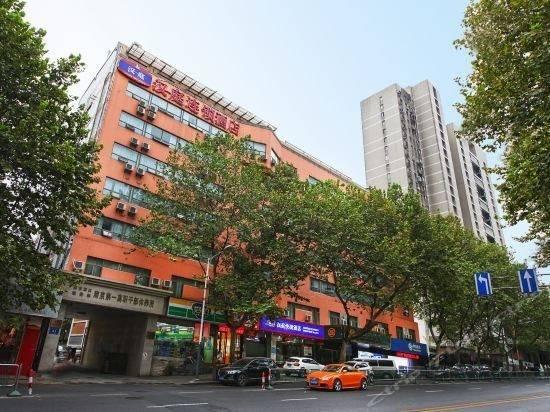 Hotel Hanting Express (Nanjing Xinjiekou Huaqiao Road)