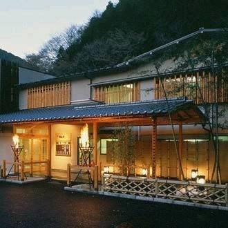 Hotel (RYOKAN) Nakagawa Onsen Gyozantei Yamabuki