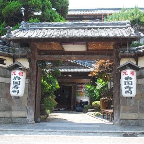 Hotel (RYOKAN) Miharaya