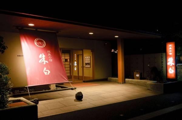 Hotel So-sen-no-yado Suhaku