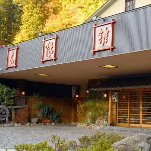 Hotel (RYOKAN) Yuyado Onsen Taiyokan