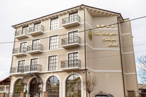 The Arlington Boutique Hotel