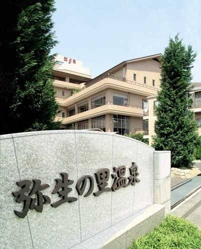 Hotel KSB Yayoi no Sato Onsen