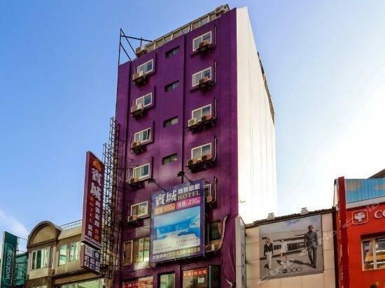 Hotel 新竹宾城商务旅馆