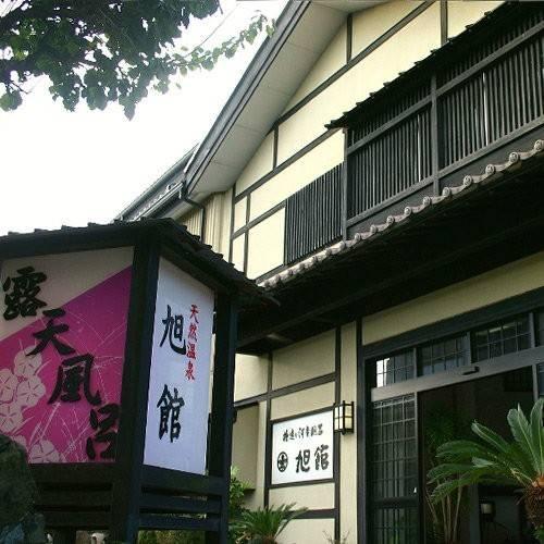 Hotel (RYOKAN) Isobe Onsen Asahikan