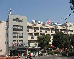Jin Jiang Inn Railway Station
