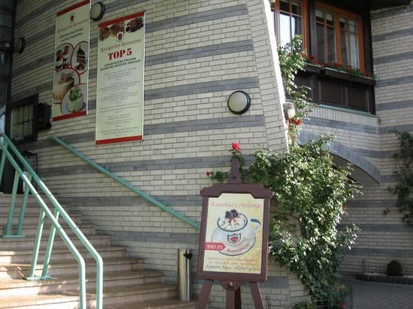 Rosengarten Hotel&Restaurant
