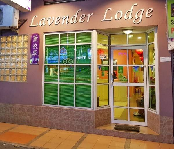 Hotel Lavender Lodge