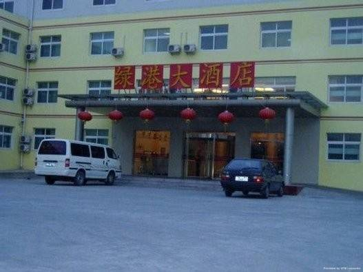GREEN PARK AIRPORT HOTEL
