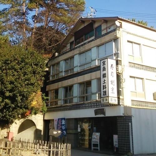 Hotel (RYOKAN) Miyashima Yamaichi Annex