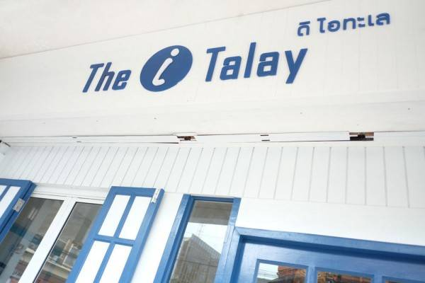 Hotel The I Talay Room & Souvenir Guesthouse