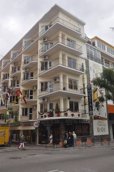 Hotel Hostal Temático El Cid