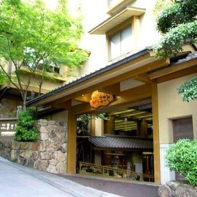 (RYOKAN) Miyajima Hotel Makoto
