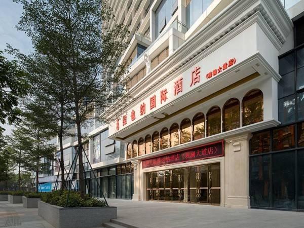 Hotel Vienna Shenzhen Guanlan Avenue