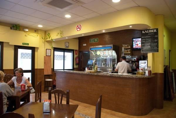 Hotel Hostal Restaurante Macavi