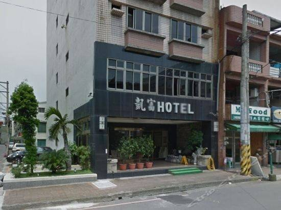 Hotel 桃园凯富酒店