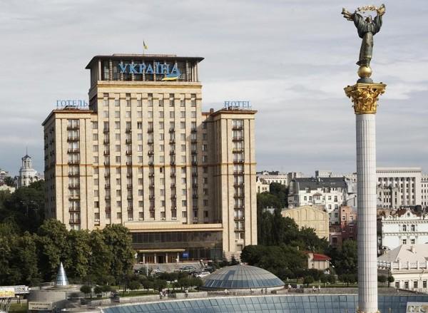 Hotel Ukraine Украина