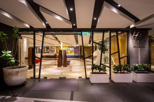 Hotel Hi Chuiyang