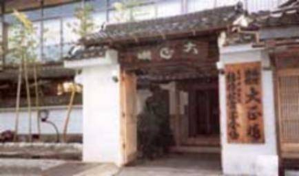 Hotel (RYOKAN) Taishoro Ryokan (Nara)