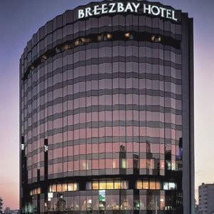 Resort Capsule Sakuragicho (BBH Hotel Group)