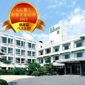 (RYOKAN) Miyahama Grand Hotel