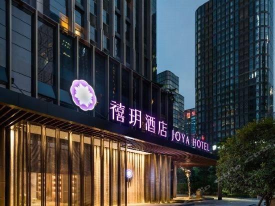 Hotel 成都高新禧玥酒店