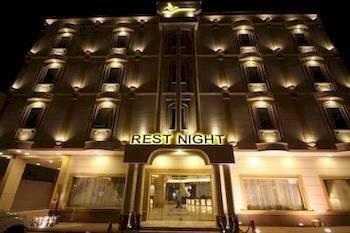 Rest Night Hotel Apartment - Al Hamra