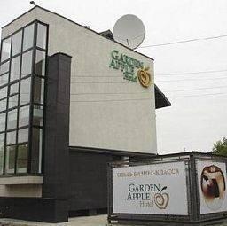GARDEN APPLE HOTEL