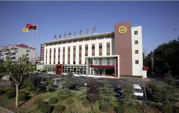 Shunhe International Hotel Tianxi