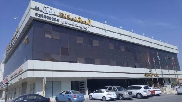 Hotel Al Muhaideb Residence Takhosasys Riyadh
