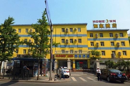 Hotel 如家-北京西单大悦城店(内宾)
