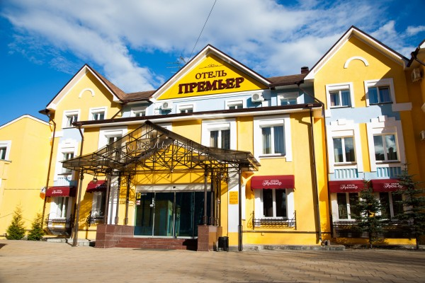 Premier Hotel Kostroma