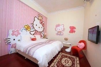 Hotel Chi Heng B&B