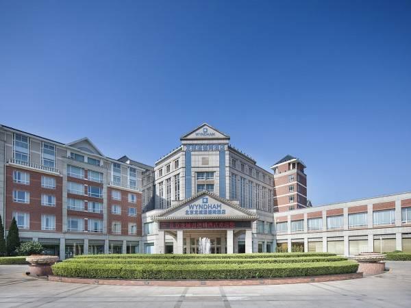 Hotel Wyndham Beijing North