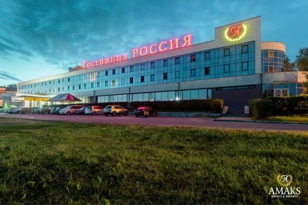 Amaks Hotel Rossia