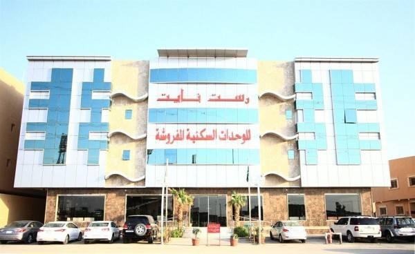 Rest Night Hotel Suites - Al Falah