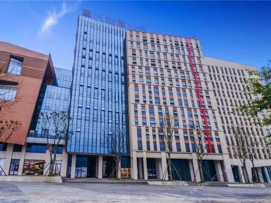 Yunqi Hotel (Chongqing Creative Park)