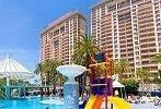 Hotel Magic Tropical Splash
