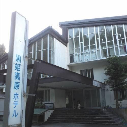 Kurohime Kogen Hotel
