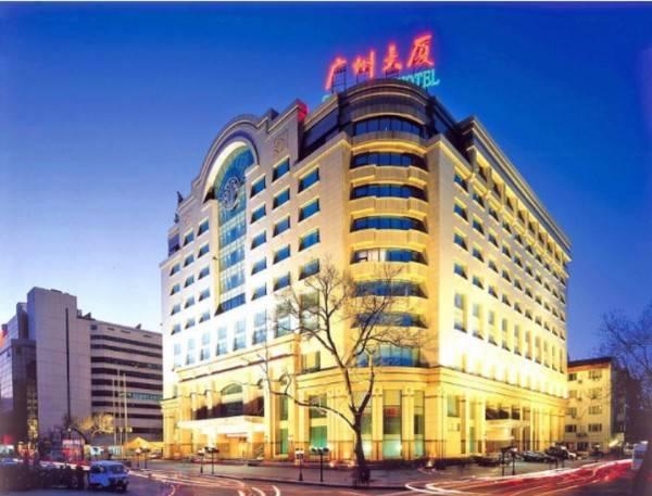 Hotel Guang Zhou Plaza