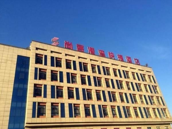 Shang Ke Gang Wan Express Hotel Sanzhong Branch
