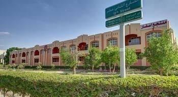 Hotel Asfar Resorts