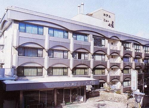 Kusatsu Onsen Hotel New Shichisei