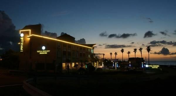 Hotel Mega Resort
