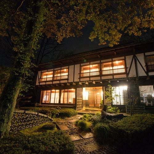 Hotel (RYOKAN) Kamimoku Onsen Hatago Shouya