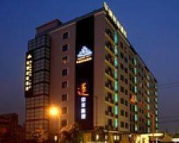 Huana Hotel